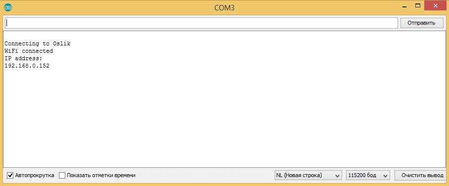 NodeMCU, подключение к WiFi,http сервер в Arduino IDE